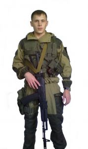 Жилет тактический USMC