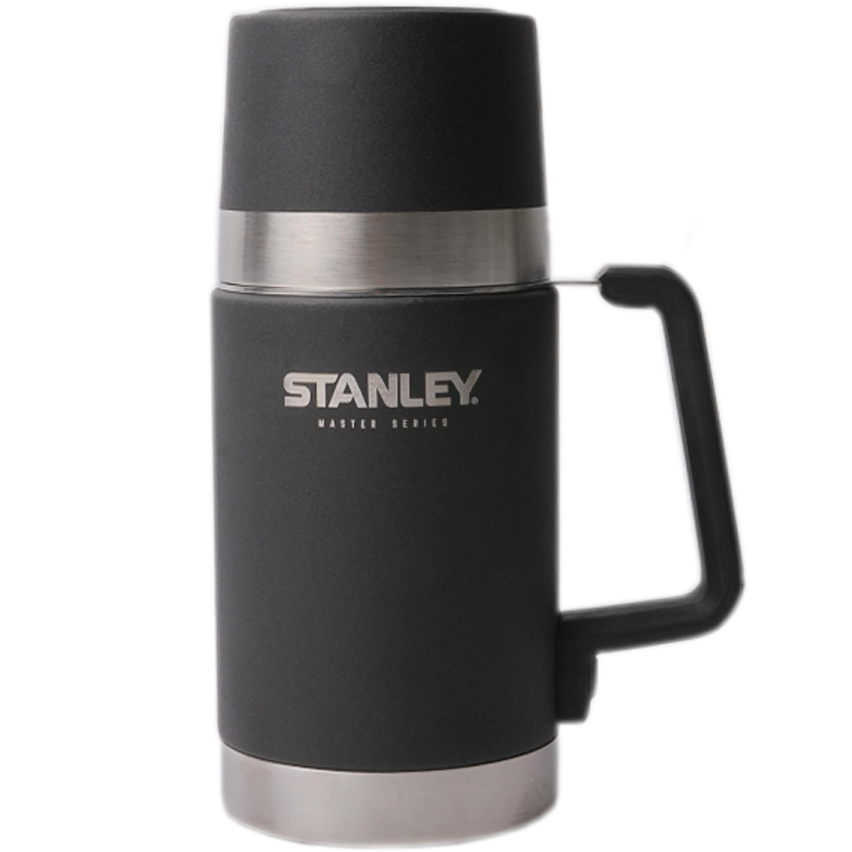 Stanley Master Vacuum Food Jar 709 ml