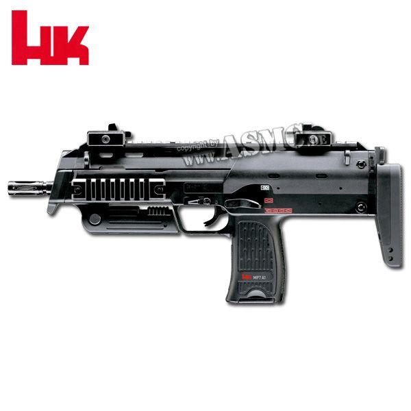 Airsoft Rifle Heckler&Koch MP7 A1