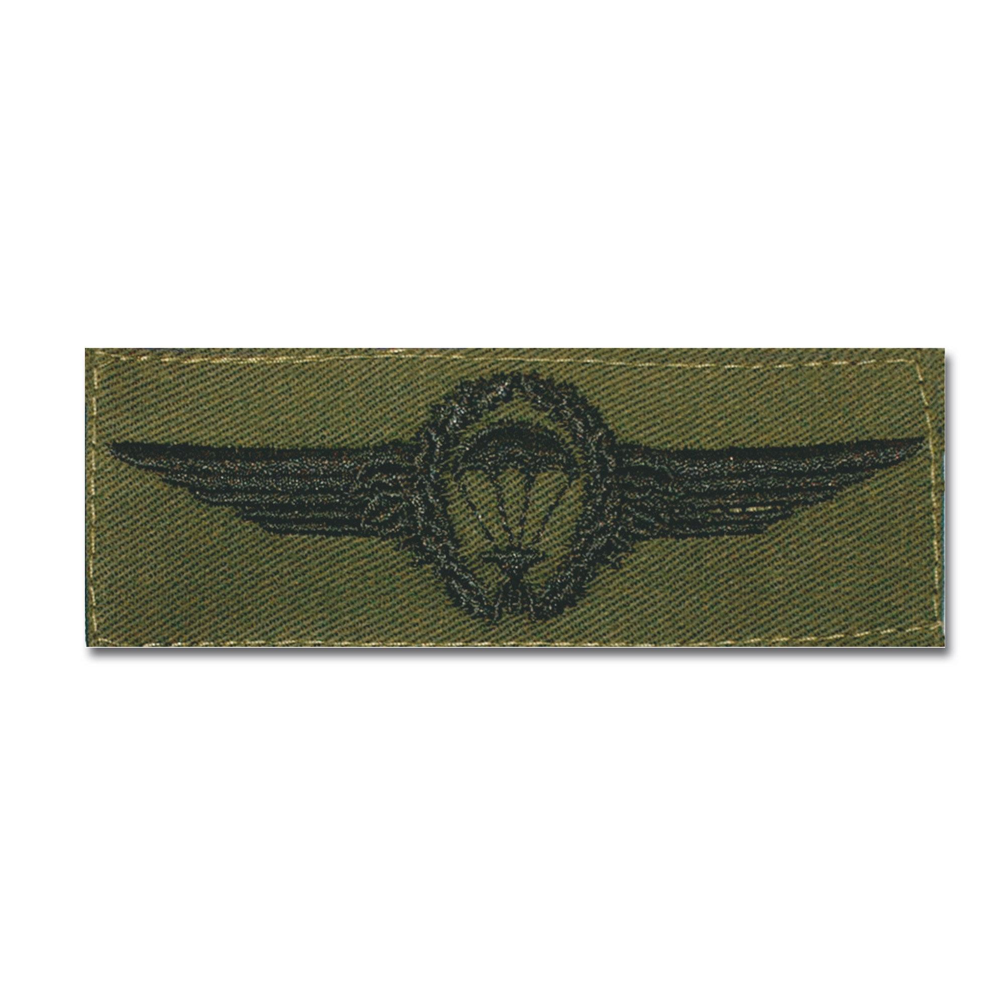 German Airborne branch insignia black