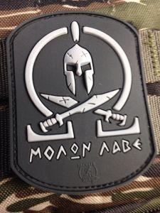 molon labe 3d patch schwarz