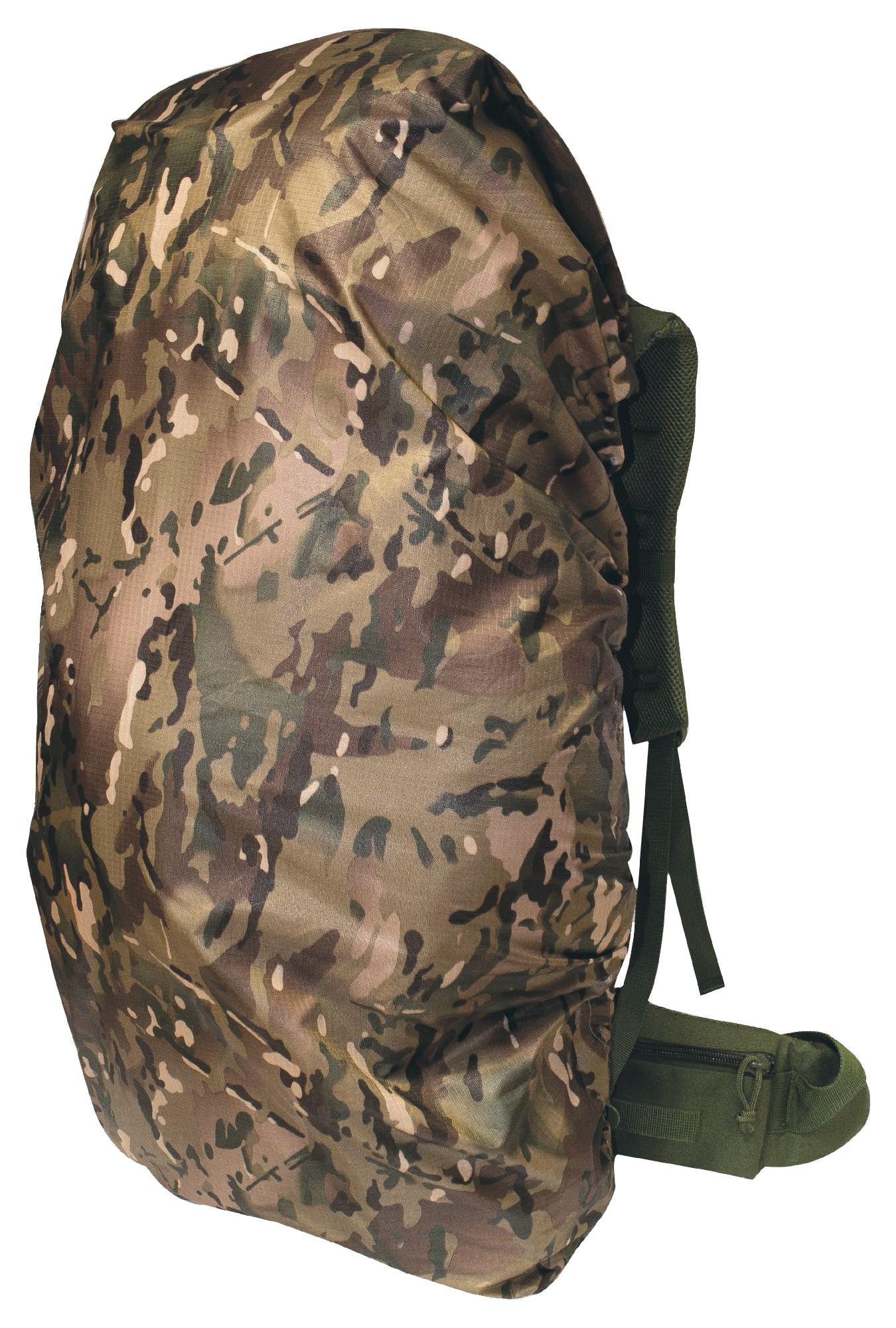 Backpack Rain Cover HMTC L